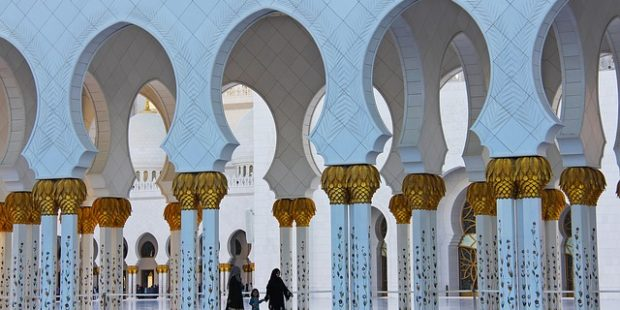 Sheikh Abu Zayed Mosque
